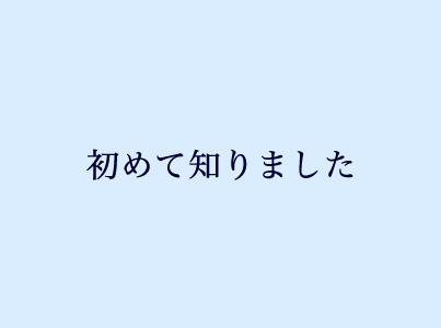 tegami